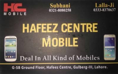 خراب موبائل دینے پر حفیظ موبائل شاپ کو 31 لاکھ66 ہزار روپے کا ہرجانہ