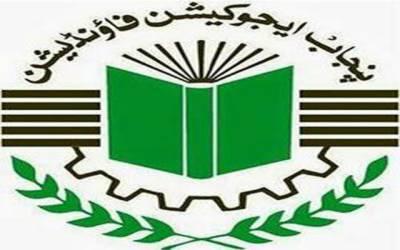 تعلیمی بورڈ نے ڈپلومہ جات کے امتحانات کا شیڈول جاری کر دیا