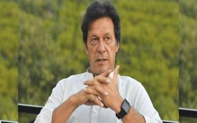 عمران خان کیخلاف ہتک عزت کیس کی سماعت، شہباز شریف کے وکیل کو نوٹس جاری