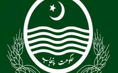 ایجوکیشن اتھارٹیز کیلئے بُری خبر، پنجاب حکومت کا بڑا اعلان