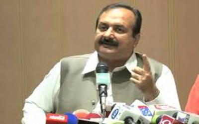 لیگی رہنما رانا مشہود احمد نے بڑا انکشاف کردیا