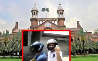 لاہور ہائیکورٹ: موٹر سائیکل پر پیچھے بیٹھنے والوں کو بڑی وارننگ جاری
