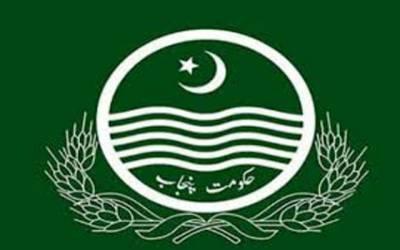پنجاب کے دس محکموں میں سیکرٹریوں کی آسامیاں تاحال خالی