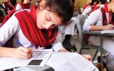 پیک امتحان کی رجسٹریشن شروع،سرکاری سکول کےبچوں کیلئےاہم اعلان