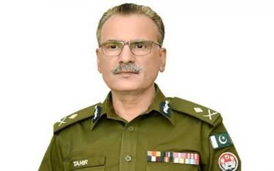 آئی جی پنجاب پولیس کو توہین عدالت پر نوٹس جاری