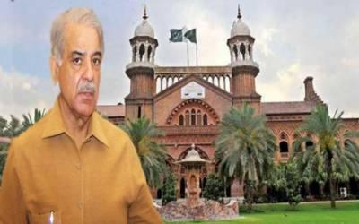 شہباز شریف کی گرفتاری اور ریمانڈ لاہور ہائیکورٹ میں چیلنج