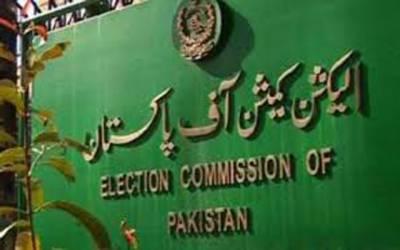 الیکشن کمیشن نے ضمنی انتخاب کی گائیڈ لائن جاری کر دی
