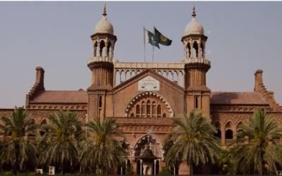 لاء افسروں کی تقرریوں سےمتعلق لاہور ہائیکورٹ کااہم اعلان