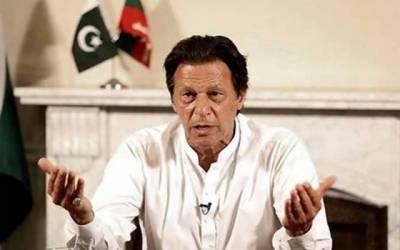 وزیراعظم عمران خان کیلئے نئی مشکل کھڑی ہوگئی