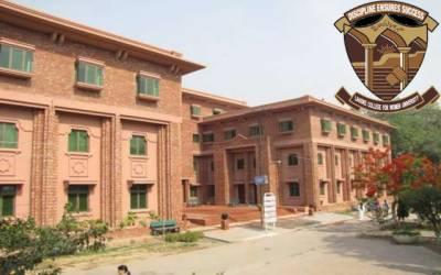لاہور کالج فار ویمن یونیورسٹی نے میڈیکل کالج بنانے کا منصوبہ بنا لیا