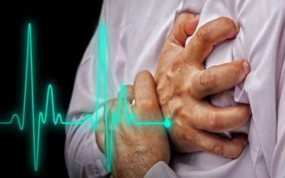 دل کے مریضوں کیلئے بُری خبر