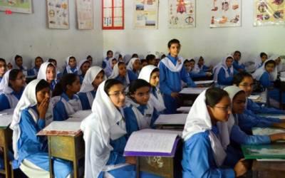 ڈسٹرکٹ ایجوکیشن اتھارٹی نے 1200 سکولوں کے فنڈز روک لیے