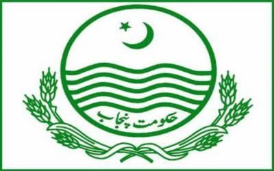 مزدوروں کیلئے اچھی خبر، پنجاب حکومت کانئی پولیسی نافذ کرنےپرغور