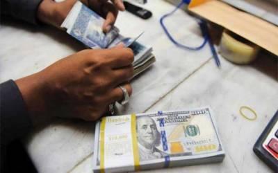 کاروباری ہفتے کے آخری روز، ڈالر کی قیمت مستحکم