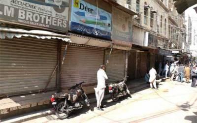 آل پاکستان انجمن تاجران کی کال پر پیپر مالکان کیخلاف ہڑتال