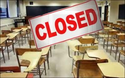 لاہور کے سرکاری ونجی تعلیمی ادارے آج بند رہیں گے