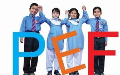 پیف اور پیما سکولوں کیلئے اچھی خبر
