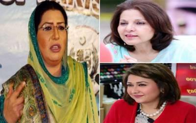 سینیٹ کی خالی نشست تحریک انصاف کی خواتین کیلئے ہاٹ کیک بن گئی