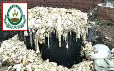 پنجاب فوڈ اتھارٹی کا آلائشوں سے تیل نکالنے والے یونٹس کیخلاف احسن اقدام