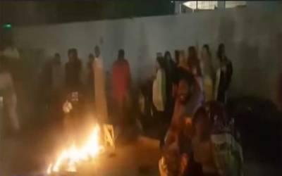 لڑکی کے اغوا ہونے پر اہل علاقہ کا پولیس کیخلاف احتجاج