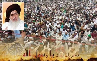 تحریک لبیک کے سربراہ سمیت 400 کارکنوں کیخلاف مقدمہ درج