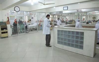 پنجاب کے 9 بڑے ہسپتالوں کے ایم ایس تبدیل