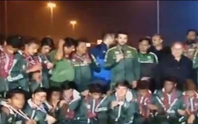 پاکستانی انڈر 15فٹبال ٹیم وطن واپس پہنچ گئی