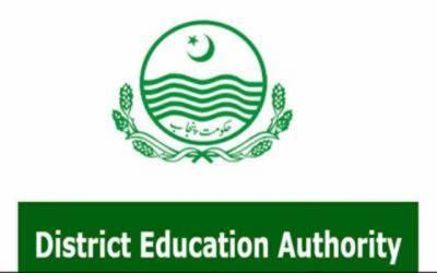 ڈسٹرکٹ ایجوکیشن اتھارٹی نے بلآخر سرکاری سکولوں کی سن لی