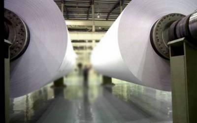 کاغذ کی قیمتوں میں ہوشربا اضافہ، تاجر بلبلا اُٹھے