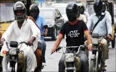 سی ٹی او لاہور نے موٹرسائیکل سواروں کو خبردار کردیا