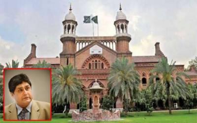 آشیانہ ہاؤسنگ سکیم اسکینڈل، فواد حسن فواد کی درخواست ضمانت پر سماعت