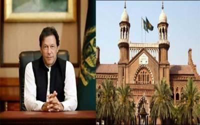 عمران خان کیخلاف انتخابی عذرداری، فریقین کو دلائل کیلئے طلب کرلیا گیا
