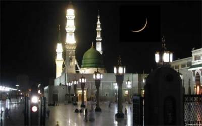 ربیع الاول کا چاند نظر آگیا، عید میلادالنبی ﷺ کی تیاریاں شروع