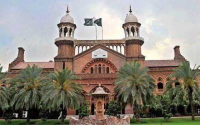 عدالت عالیہ میں مقدمات کی سماعت کیلئے ترمیمی ججز روسٹر جاری