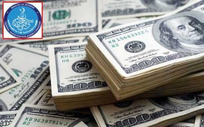 اے ایس ایف کی کارروائی، ہزاروں امریکی ڈالر برآمد