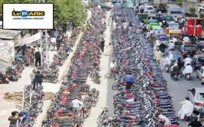 لاہور پارکنگ کمپنی کروڑوں کی مقروض نکلی