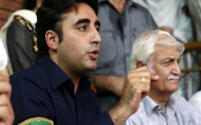 جنوبی پنجاب کے قیام کیلئے پیپلز پارٹی کا حکومت کو ٹف ٹائم دینے کا فیصلہ
