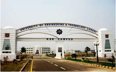 یونیورسٹی آف انجینئرنگ اینڈ ٹیکنالوجی کا پچیسواں کانووکیشن