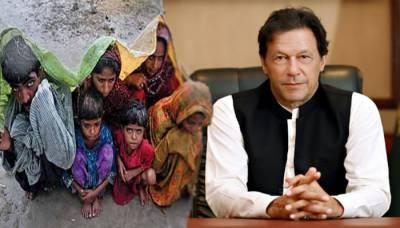 وزیراعظم کا بے گھر ، بے آسرا افراد کیلئے احسن اقدام