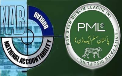 مسلم لیگ (ن) کا ایک اور رہنما نیب کا مہمان بن گیا