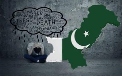 ڈپریشن میں پاکستان کا کونسا نمبر؟