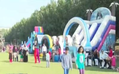 ہاؤسنگ سوسائٹی میں فیلی فیسٹیول کا ہنگامہ