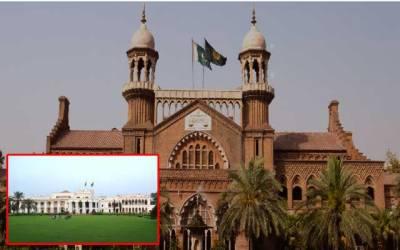 لاہور ہائیکورٹ کا تاریخی فیصلہ، ورثہ بچالیا