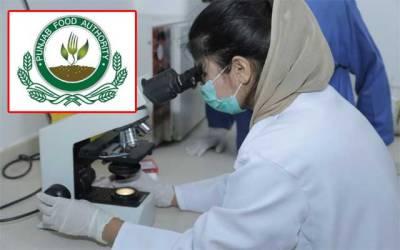 پنجاب فوڈ اتھارٹی میڈیکل سکریننگ لیب کی 30 روزہ کارکردگی رپورٹ جاری