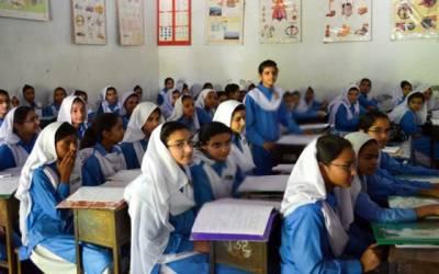 پنجاب کے سرکاری سکولز مسائل کا گڑھ بن گئے