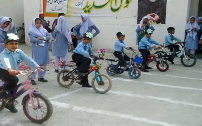 سوسائٹی پبلک سکول مغلپورہ میں سالانہ سپورٹس ڈے