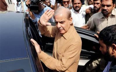 سابق وزیراعلیٰ پنجاب شہباز شریف کو جیل ہوگئی