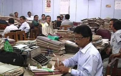 پنجاب کے سرکاری افسران و ٹیکنوکریٹس کو اب تنخواہیں کم ملیں گی