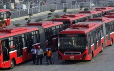 لاہور میں میٹرو بس سروس بند، مسافر پریشان، وجہ بھی سامنے آگئی