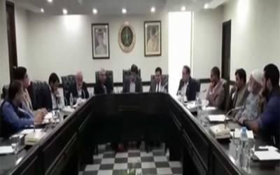 لاہور چیمبر، کمیٹی برائے ڈیجیٹل سائن بورڈ کا اجلاس